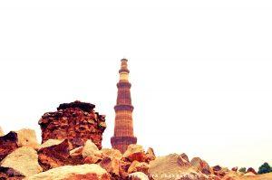 The Qutub Minar